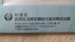 SBSH0629.JPG