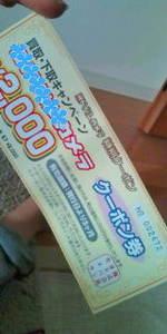 20090528105005.jpg